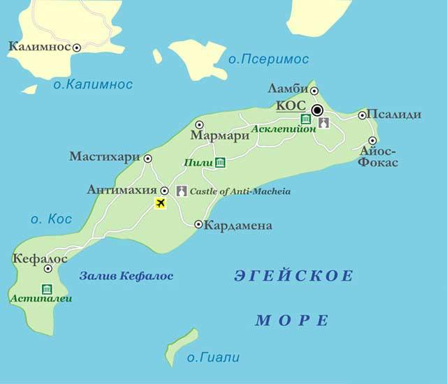 Греция остров кос фото пляжи
