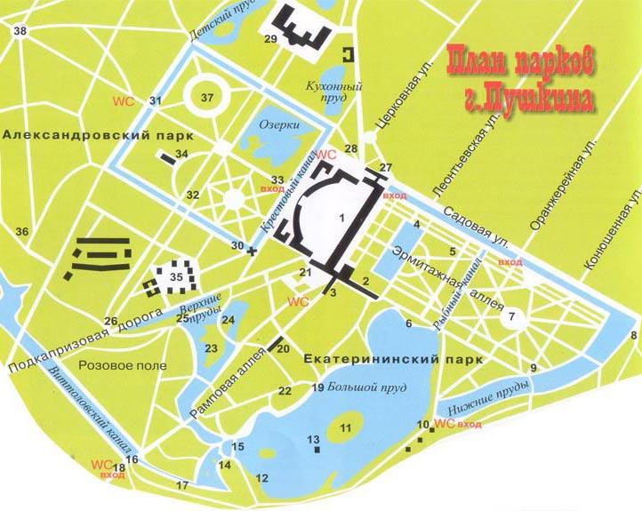 План Екатерининского парка