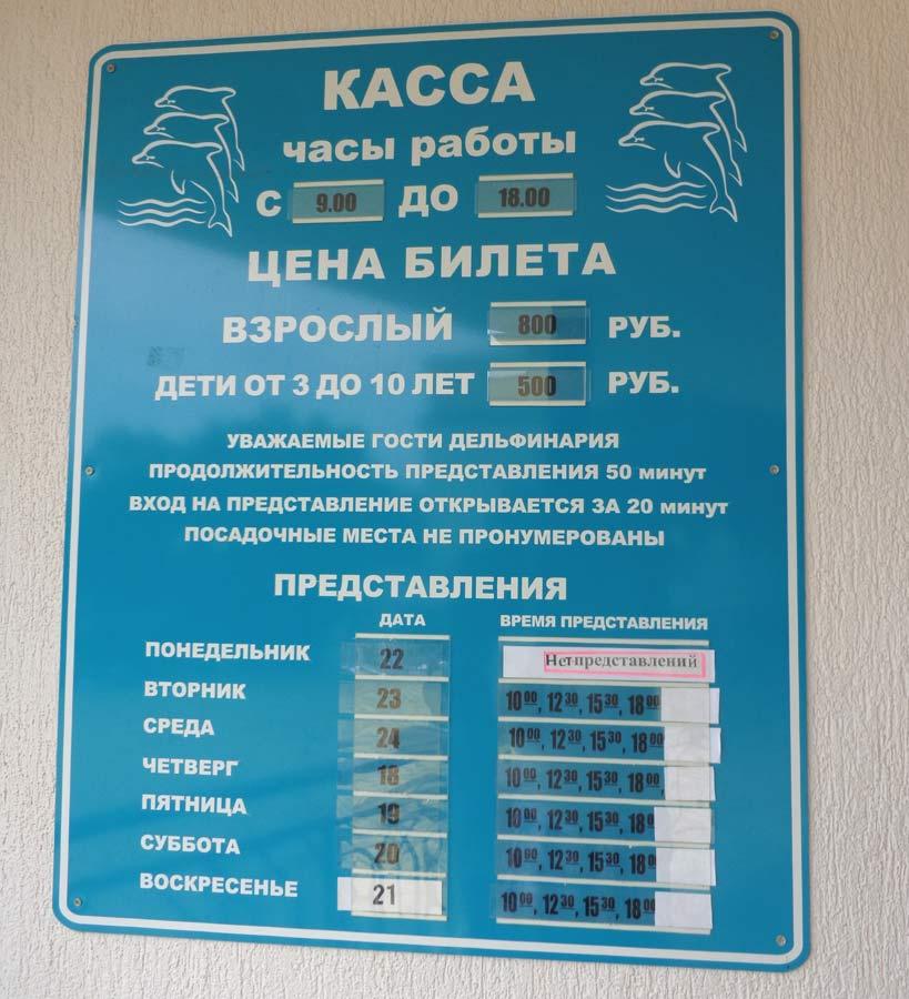стрижки стоимость билетов с калининграда в морское первом знаке