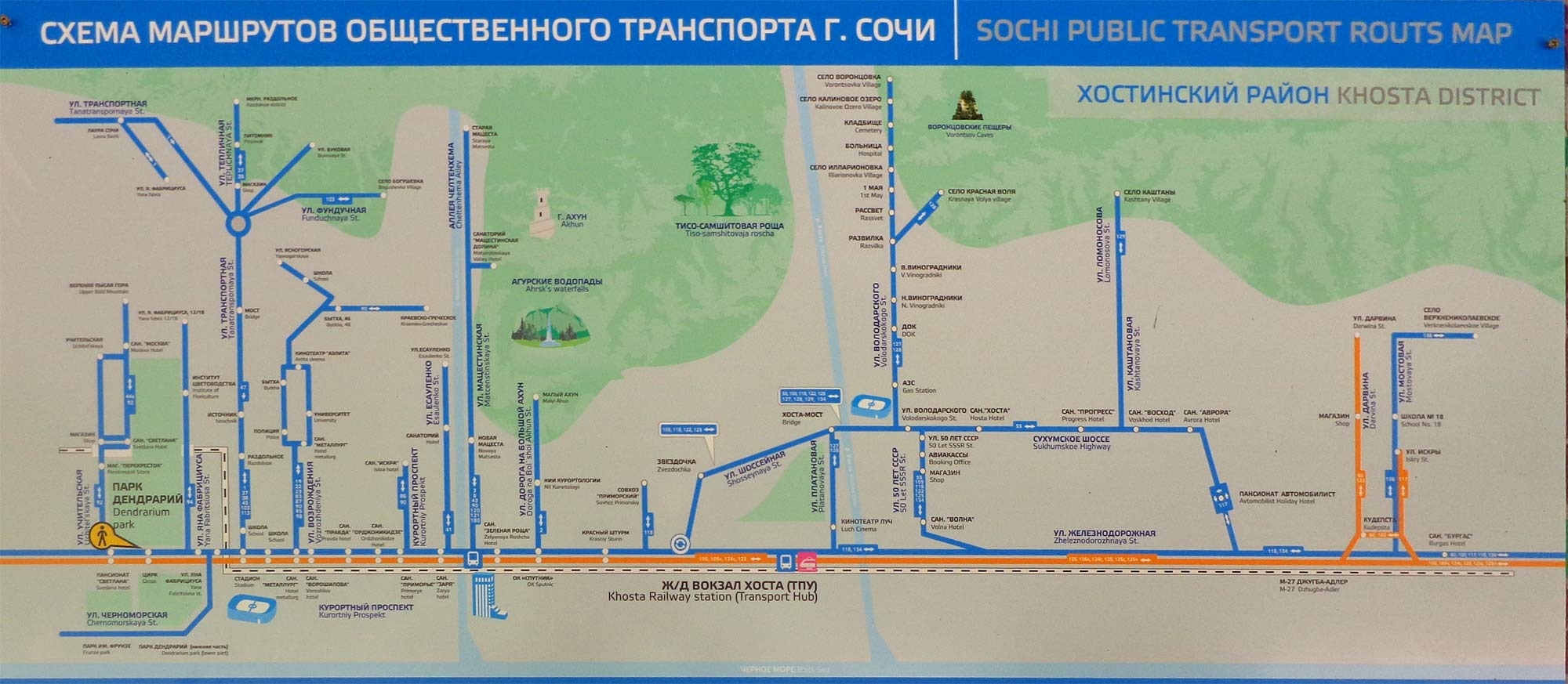 Схема общественного транспорта адлера фото 901