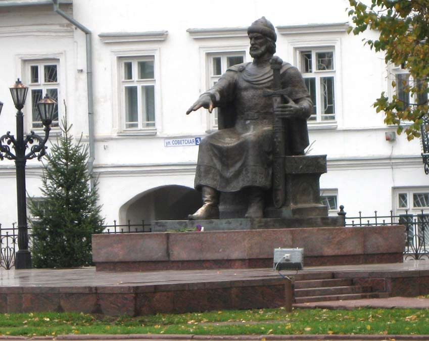Памятники в россии фото и название города купить памятники надгробия фото цены